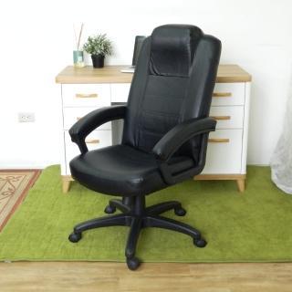 【時尚屋】哈帝高背辦公椅(FG5-HB-12)