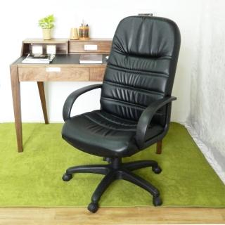 【時尚屋】雨果高背辦公椅(FG5-HB-14)