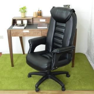 【時尚屋】肯尼高背辦公椅(FG5-HF-01)