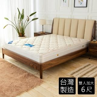 【時尚屋】法式6尺雙人加大三線硬式獨立筒彈簧床墊(GA18-6)