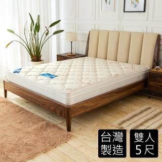 【時尚屋】法式5尺雙人三線硬式獨立筒彈簧床墊(GA18-5)