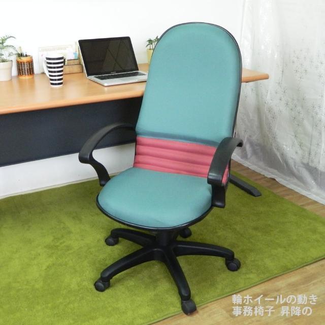 【時尚屋】克利夫高背辦公椅(FG5-HF-61)