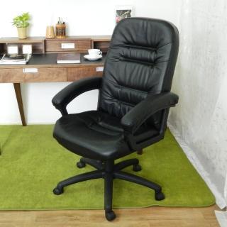 【時尚屋】艾薩克高背半牛皮辦公椅(FG5-HB-24)