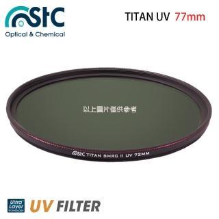 【STC】TITAN UV 抗紫外線 鋁環 超高硬度 保護鏡(77mm 公司貨)
