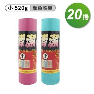 【淳安】捲筒清潔袋 垃圾袋 小 43*56cm 箱購 20入