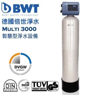 【BWT德國倍世】電腦智慧型除氯淨水設備(Multi-3000)