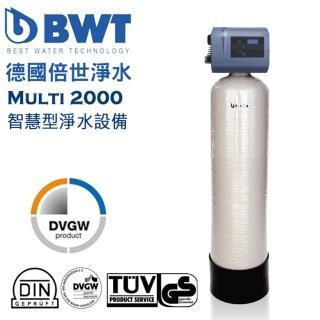 【BWT德國倍世】電腦智慧型除氯淨水設備(Multi-2000)