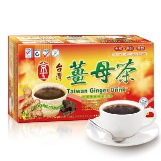 【京工】台灣薑母茶(30入)
