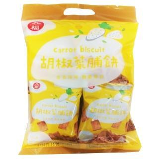 【九福】九福 胡椒菜脯餅200g(胡椒餅)