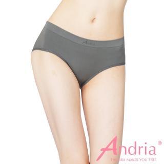 【Andria安卓亞】無痕3D提臀內褲(灰)