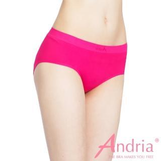 【Andria安卓亞】無痕3D提臀內褲(洋紅)