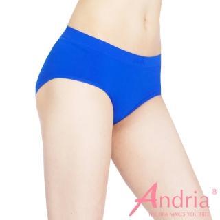 【Andria安卓亞】無痕3D提臀內褲(藍)