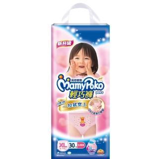 【滿意寶寶】輕巧褲女(XL30片 x 4包/箱購)