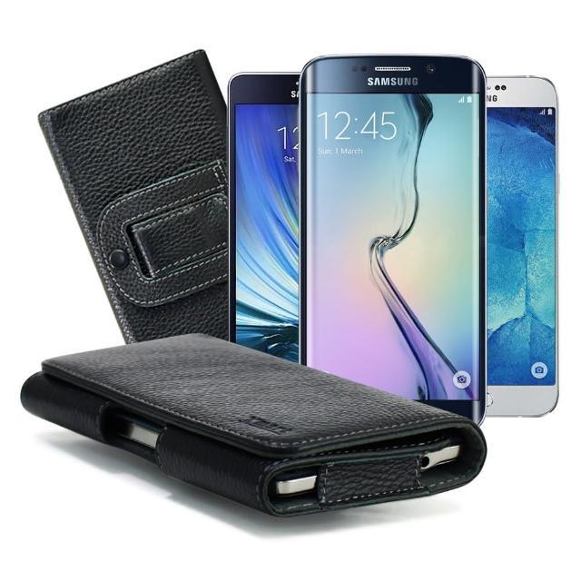 【X_mart】三星 Galaxy A7-A8-S6 Edge+麗緻真皮腰掛皮套