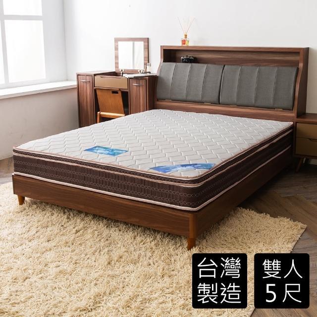 【時尚屋】英式5尺雙人雙色三線獨立筒彈簧床墊(GA16-5)
