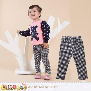 【魔法Baby】女童彈力長褲 時尚格紋褲(k44423)
