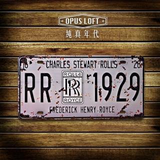 【OPUS LOFT純真年代】仿舊鐵皮車牌/壁飾/壁貼(勞斯萊斯TP-014)