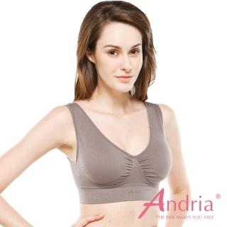 【Andria安卓亞】超輕感美胸無痕內衣(灰)