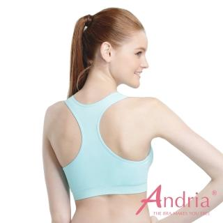 【Andria安卓亞】超輕感美胸無痕挖背內衣(湖水綠)