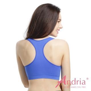 【Andria安卓亞】超輕感美胸無痕挖背內衣(藍紫)