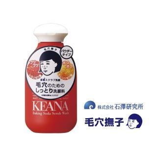 【石澤研究所】毛穴撫子-角質對策洗顏粉(100g)