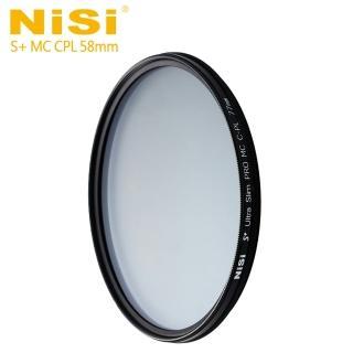【NISI】MC CPL 58mm DUS Ultra Slim PRO 超薄多層鍍膜偏光鏡(公司貨)