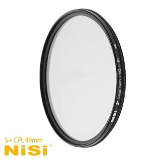 【NISI】CPL 49mm DUS Ultra Slim PRO 超薄框偏光鏡(公司貨)