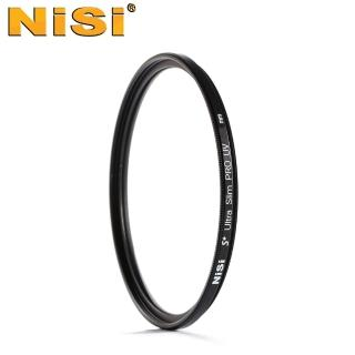 【NISI】UV 77mm DUS Ultra Slim PRO 超薄框UV鏡(公司貨)