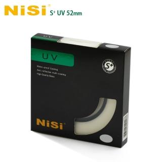 【NISI】UV 52mm DUS Ultra Slim PRO 超薄框UV鏡(公司貨)