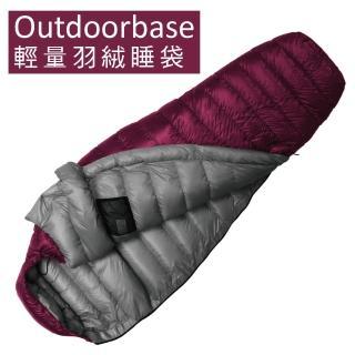 【Outdoorbase】Snow Monster頂級羽絨保暖睡袋24677(FP700羽絨保暖睡袋)