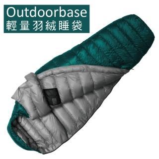 【Outdoorbase】Snow Monster-頂級羽絨保暖睡袋 24660(極輕量水鳥羽絨睡袋)
