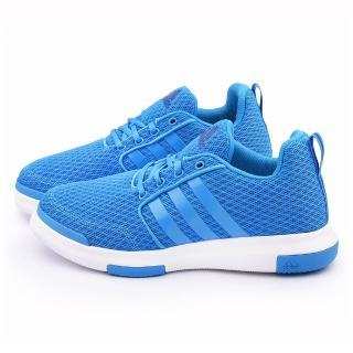 【Adidas】男款Street Jam Culture休閒籃球鞋(D69514-藍)