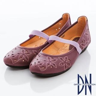 【DN】甜心魅力 MIT甜美繡花繫帶平底鞋(紫)