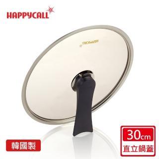 【韓國HAPPYCALL】可立式鍋蓋(30cm)
