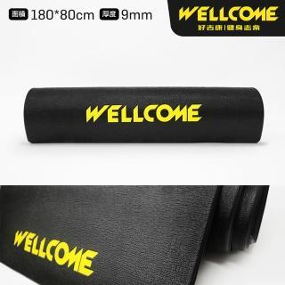 【well-come 好吉康】跑步機/運動器材專用9mm超厚避震防刮地墊