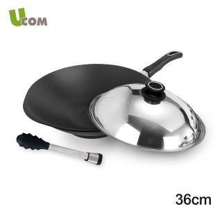 【UCOM德國AMT】428單柄不沾淺底鍋(28CM)