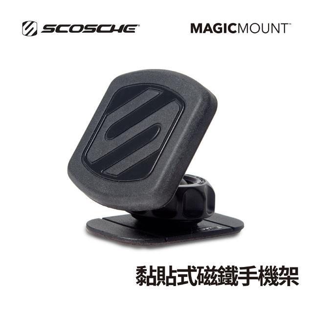 【SCOSCHE】MAGIC MOUNT 黏貼式磁鐵手機-平板架(磁鐵手機平板架)