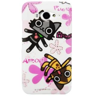 【Aztec】艾路貓 小米手機 2S 掀蓋式皮套 手機殼(貓舞花叢)