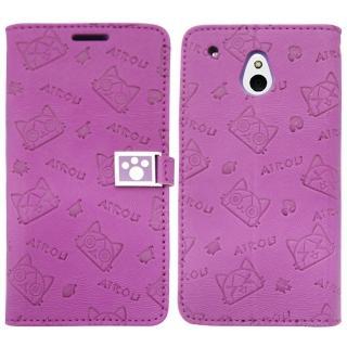 【Aztec】艾路貓 HTC One mini 掀蓋式皮套 手機殼(腳印紫)