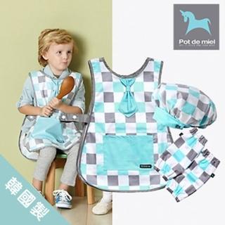 【POT DE MIEL】兒童圍裙套裝/畫畫衣/廚房工作服/帶袖套帽子/多用途圍裙(藍格)