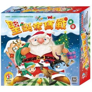 【世一】桌上遊戲:聖誕奪寶戰 Xmas War
