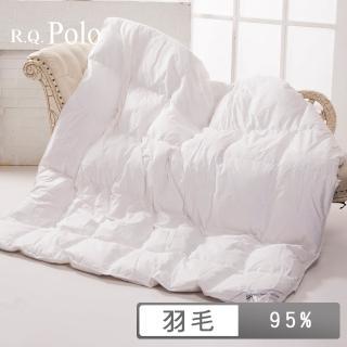 【R.Q.POLO】五星級大飯店民宿 羽絨被/冬被-台灣製造(6X7尺)