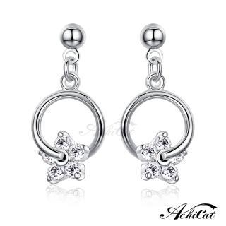 【STEVEN YANG】正白K飾「花樣少女」耳針式耳環 G5043