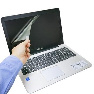 【EZstick】ASUS VM590 LB 專用 靜電式筆電LCD液晶螢幕貼(可選鏡面或霧面)