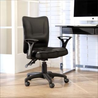【BuyJM】專利座墊皮面中背辦公椅/電腦椅