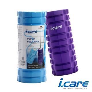 【酷博士】I-CARE。EVA空心瑜珈柱(JBX50510)