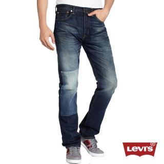 【Levis】501 水洗拼貼排扣直筒丹寧牛仔褲