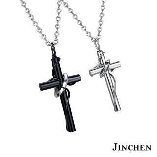 【JINCHEN】316L鈦鋼情侶項鍊一對價AC-543(仰望愛情情人項鍊/情侶飾品/情人對項鍊)