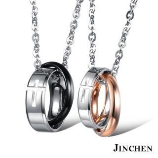 【JINCHEN】316L鈦鋼情侶項鍊一對價AC-568(約定愛情情人項鍊/情侶飾品/情人對項鍊)