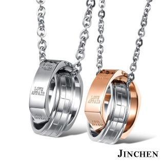 【JINCHEN】316L鈦鋼情侶項鍊一對價AC-571(戀愛關係項鍊/情侶飾品/情人對項鍊)